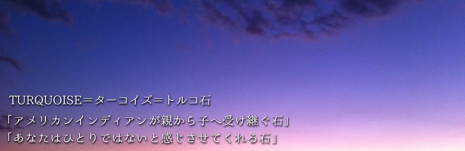 top-slide_02